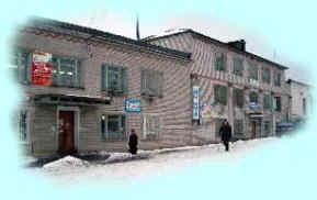Торгово-бытовой центр (Подосиновский Дом быта)